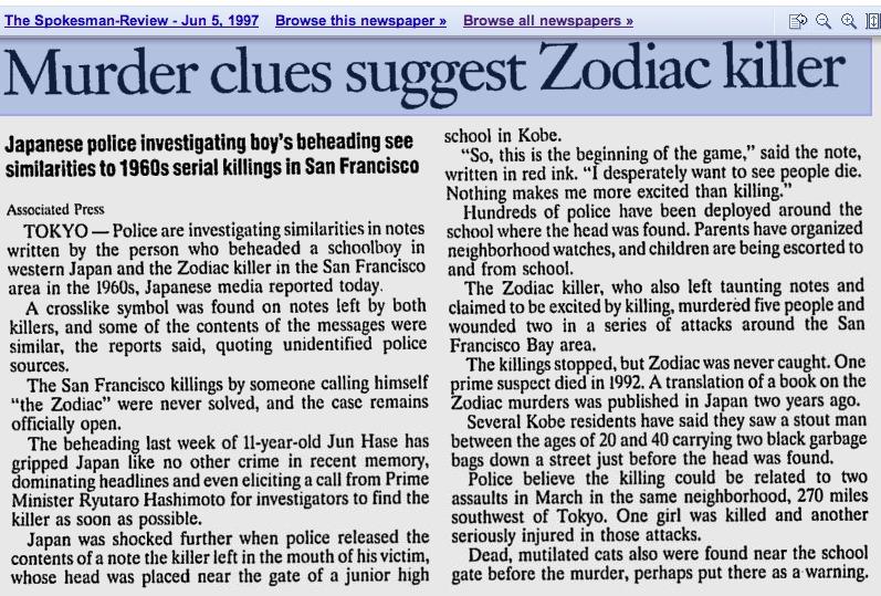 zodiackillersitecom view topic tokyo zodiac articles